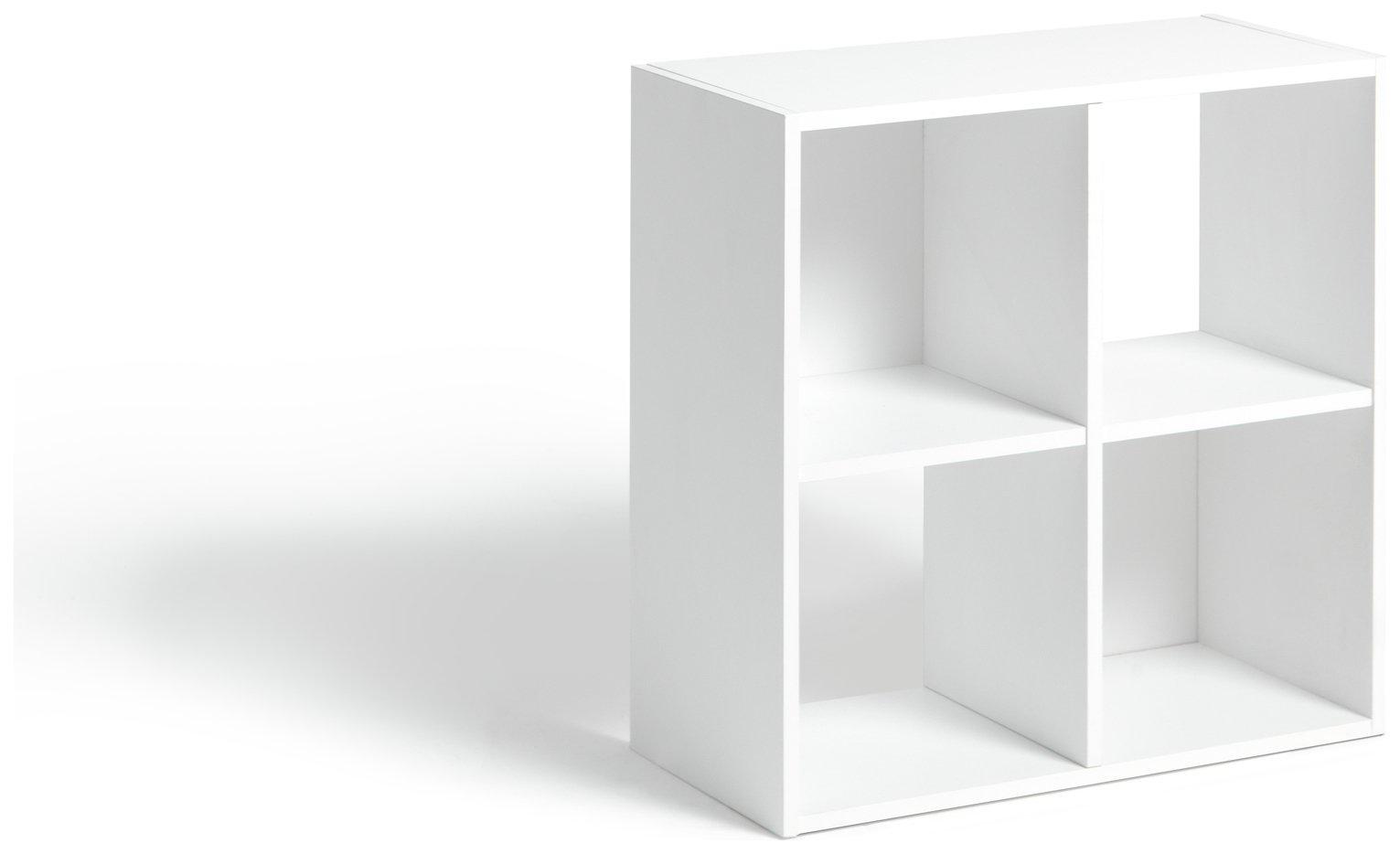 Argos Home Squares 4 Cube Storage Unit White