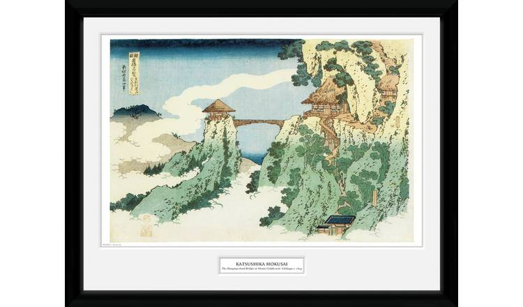 Japanese Art Hokusai the Hanging Cloud Framed Print Wall Art
