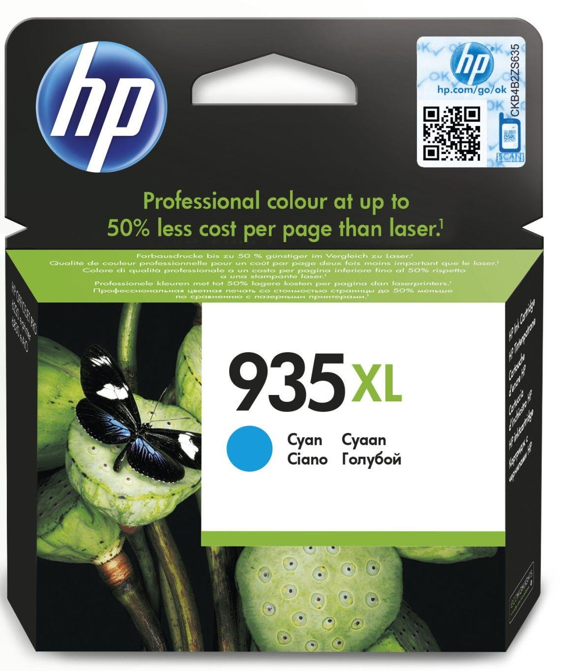 hp-935-c2p24ae-xl-high-yield-cyan-ink-cartridge
