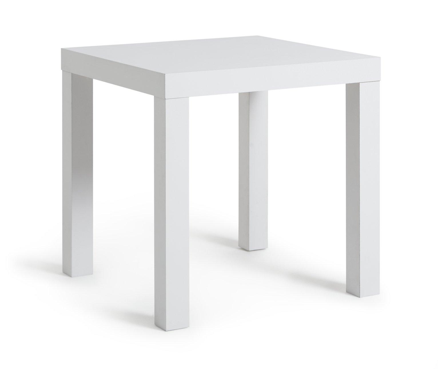 Argos Home Sasha End Table