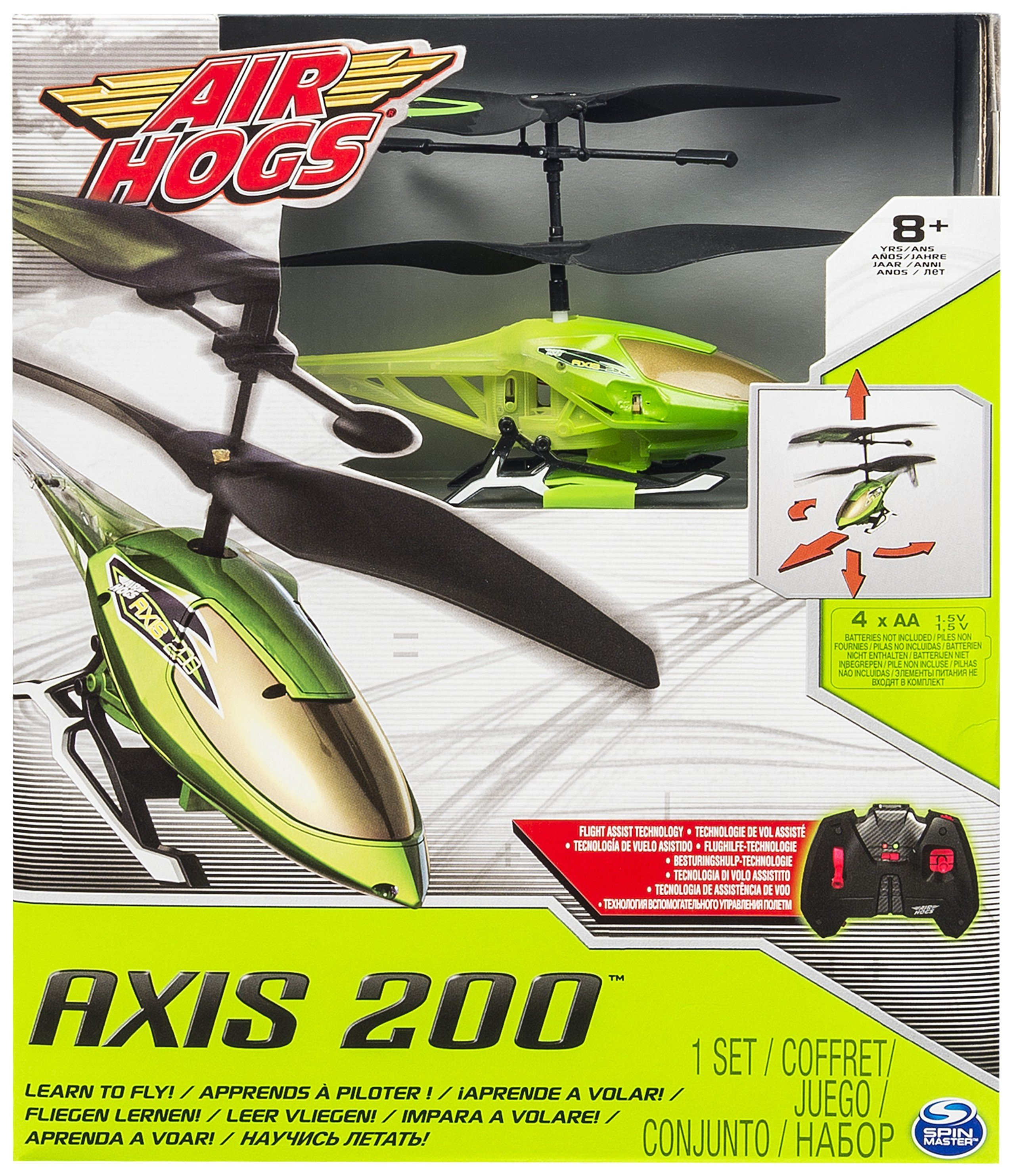 Image of Air Hogs Axis 200i Assortment