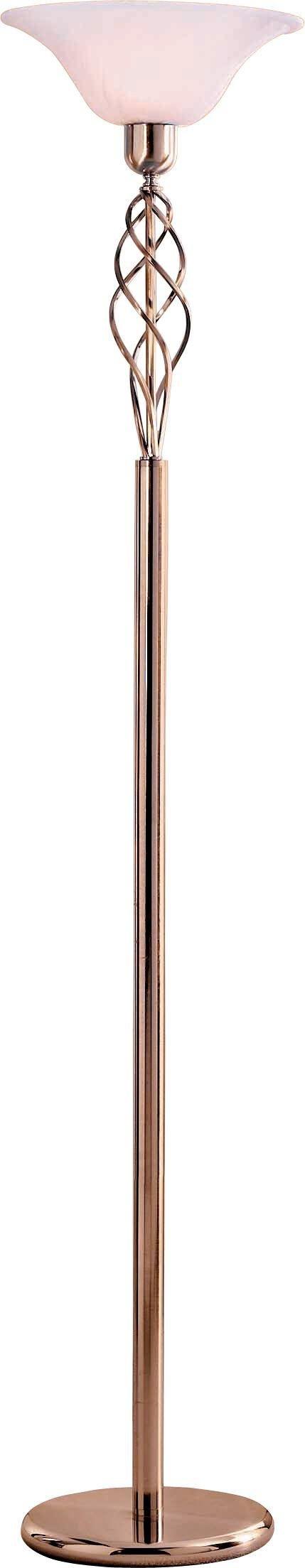 Argos Home Cameroon Uplighter Floor Lamp - Antique Brass