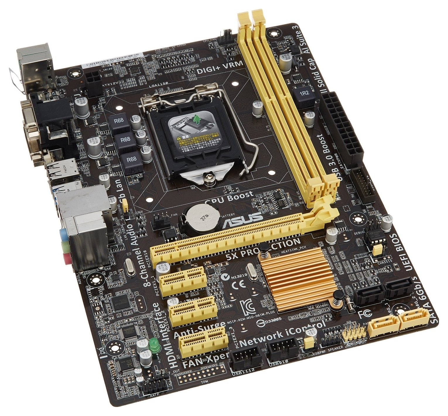 Image of Asus Micro ATX H81 M Plus Intel LGA1150 Motherboard