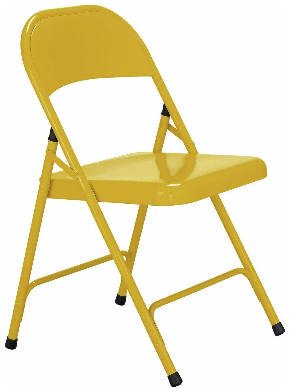 Habitat Macadam Metal Folding Chair   Yellow