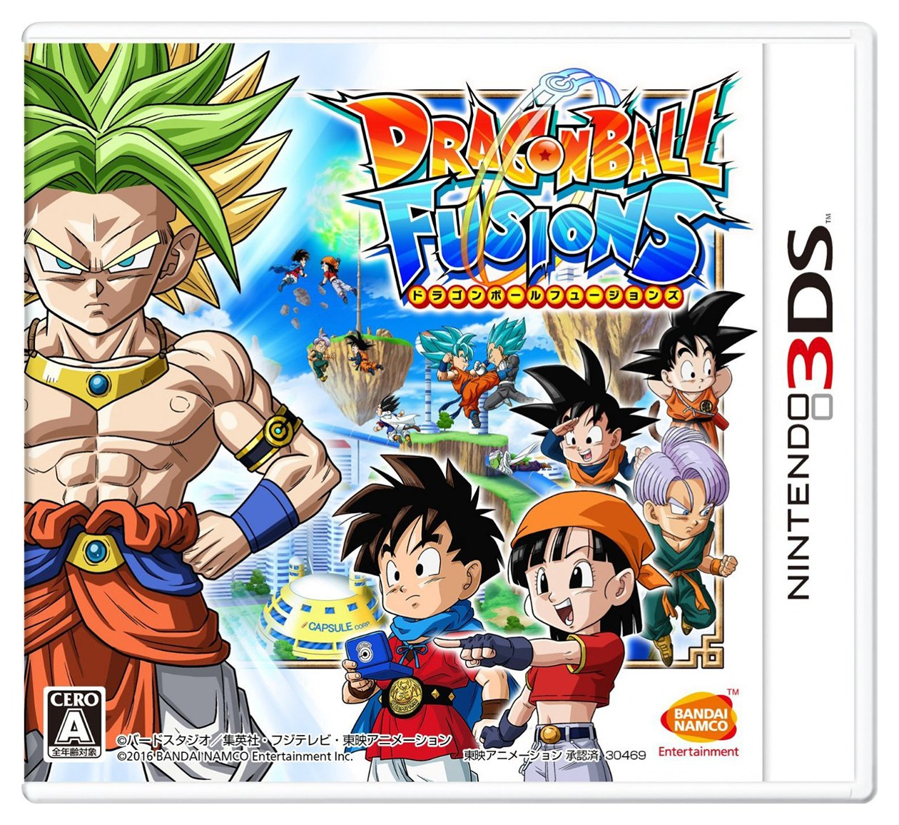 Image of Dragon Ball Fusions 3DS Game