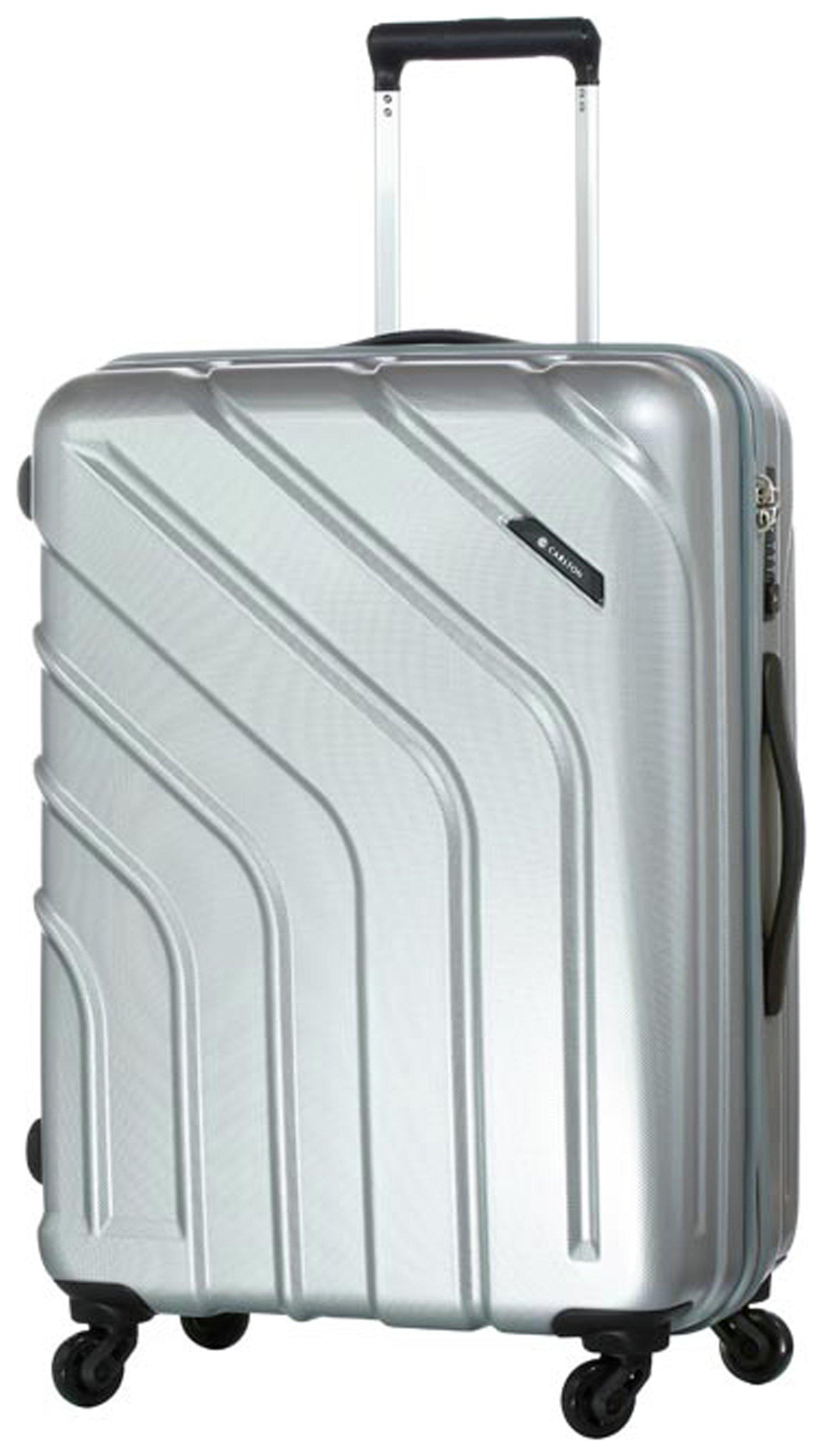 Image of Carlton - Stellar Small 4 Wheel Trolley Case - Silver