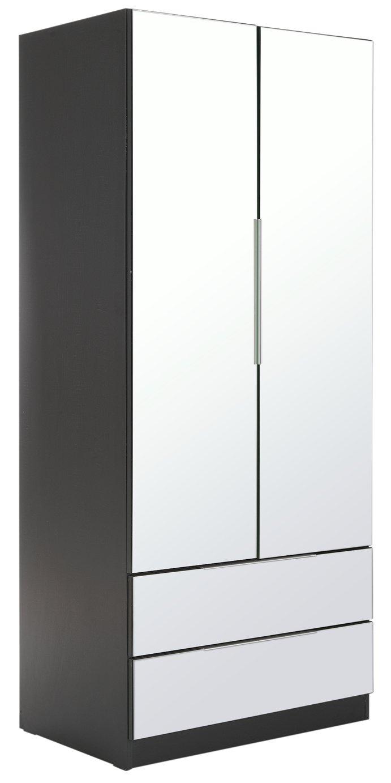 Argos Home Sandon 2 Door 2 Drawer Mirrored Wardrobe