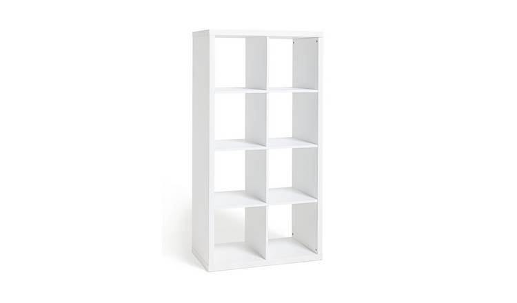 Habitat Squares Plus 8 Cube Storage Unit - White
