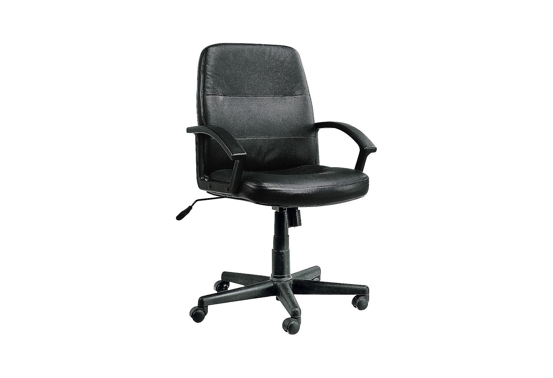 HOME Brixham Height Adjustable Managers fice Chair Black