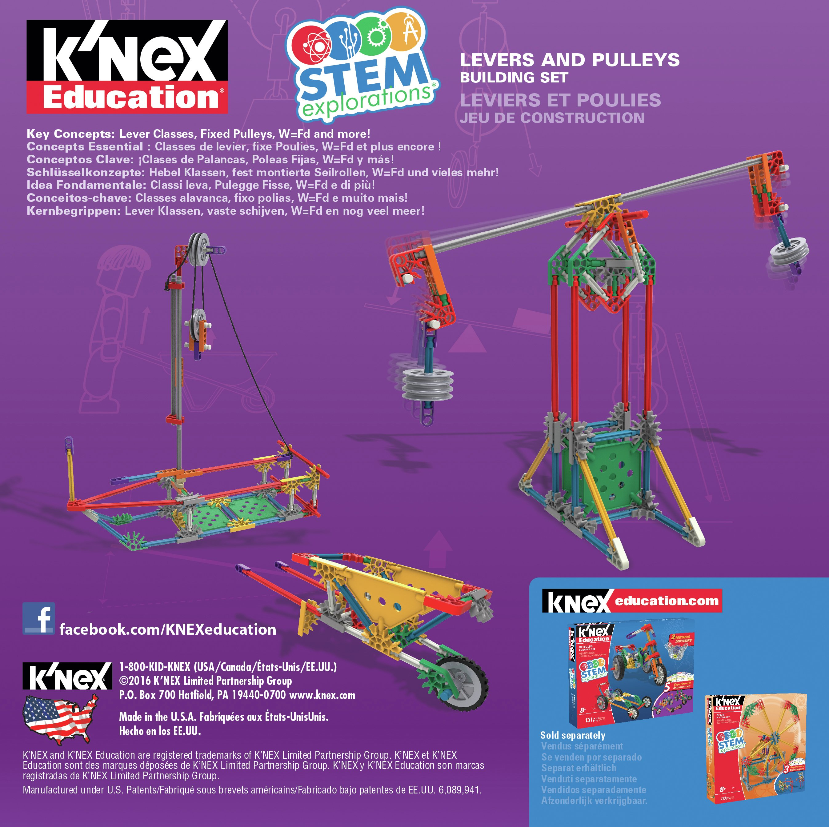 K'NEX STEM Explorations Levers and Pulleys Building Set ...