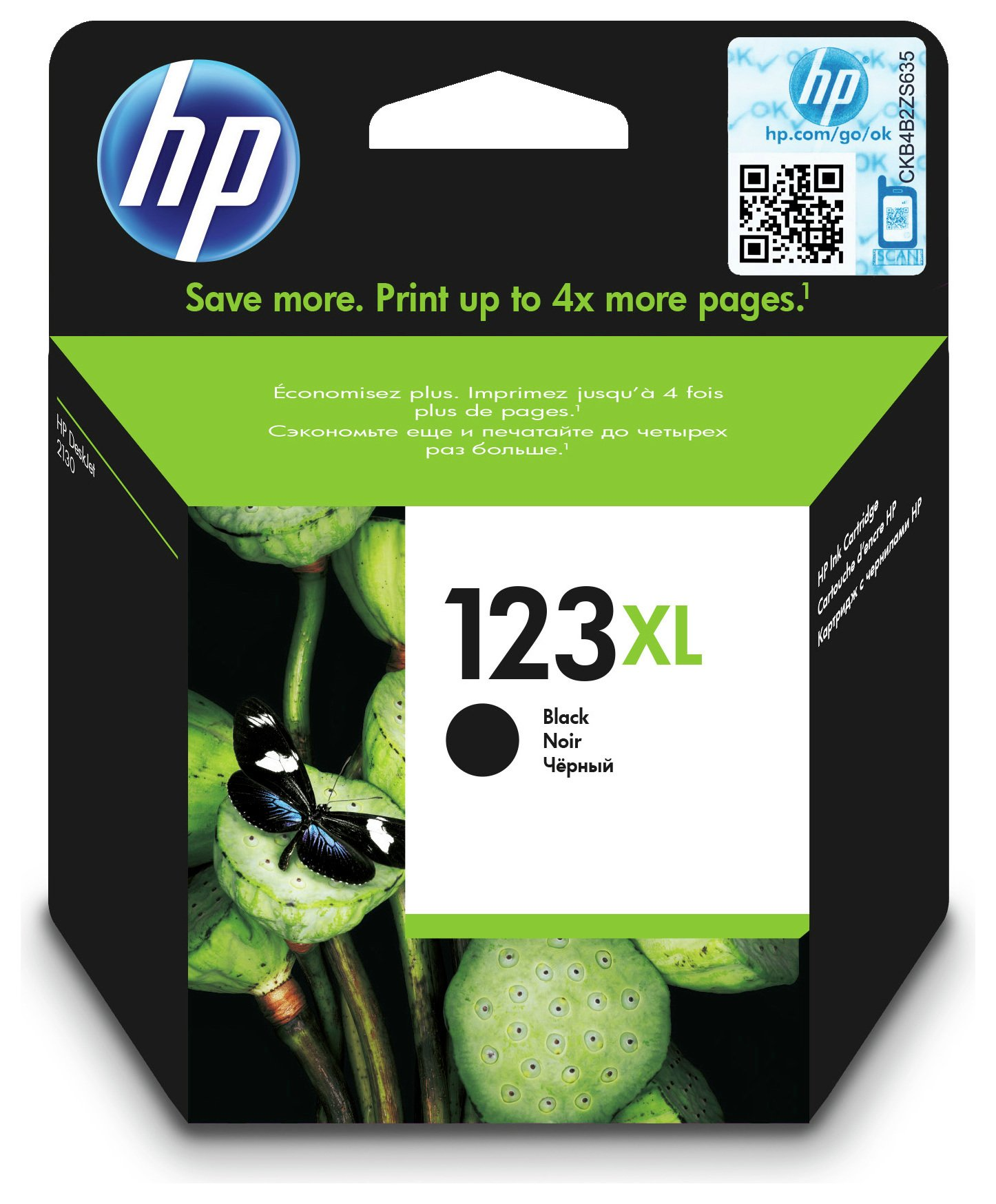 Image of HP 123XL Black LaserJet Toner Cartridge.