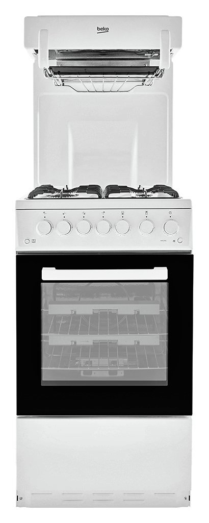 Beko KA52NEW HLG 50cm Single Oven Gas Cooker - White