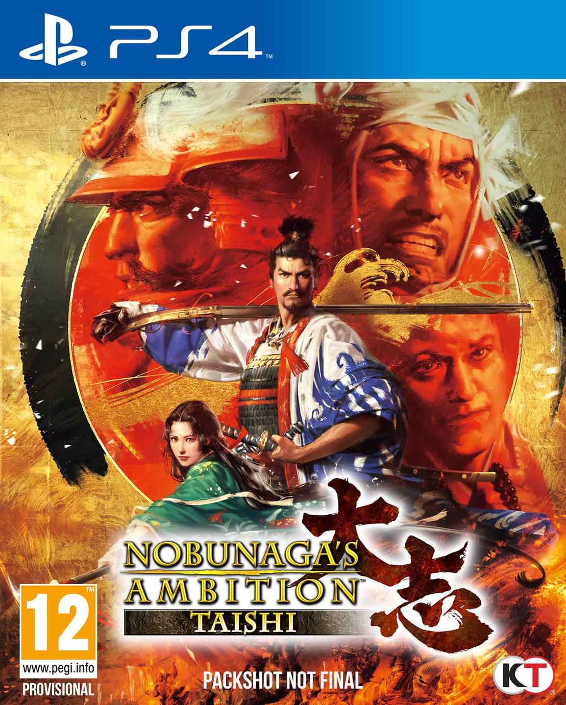 Nobunaga's Ambition: Taishi PS4 Game