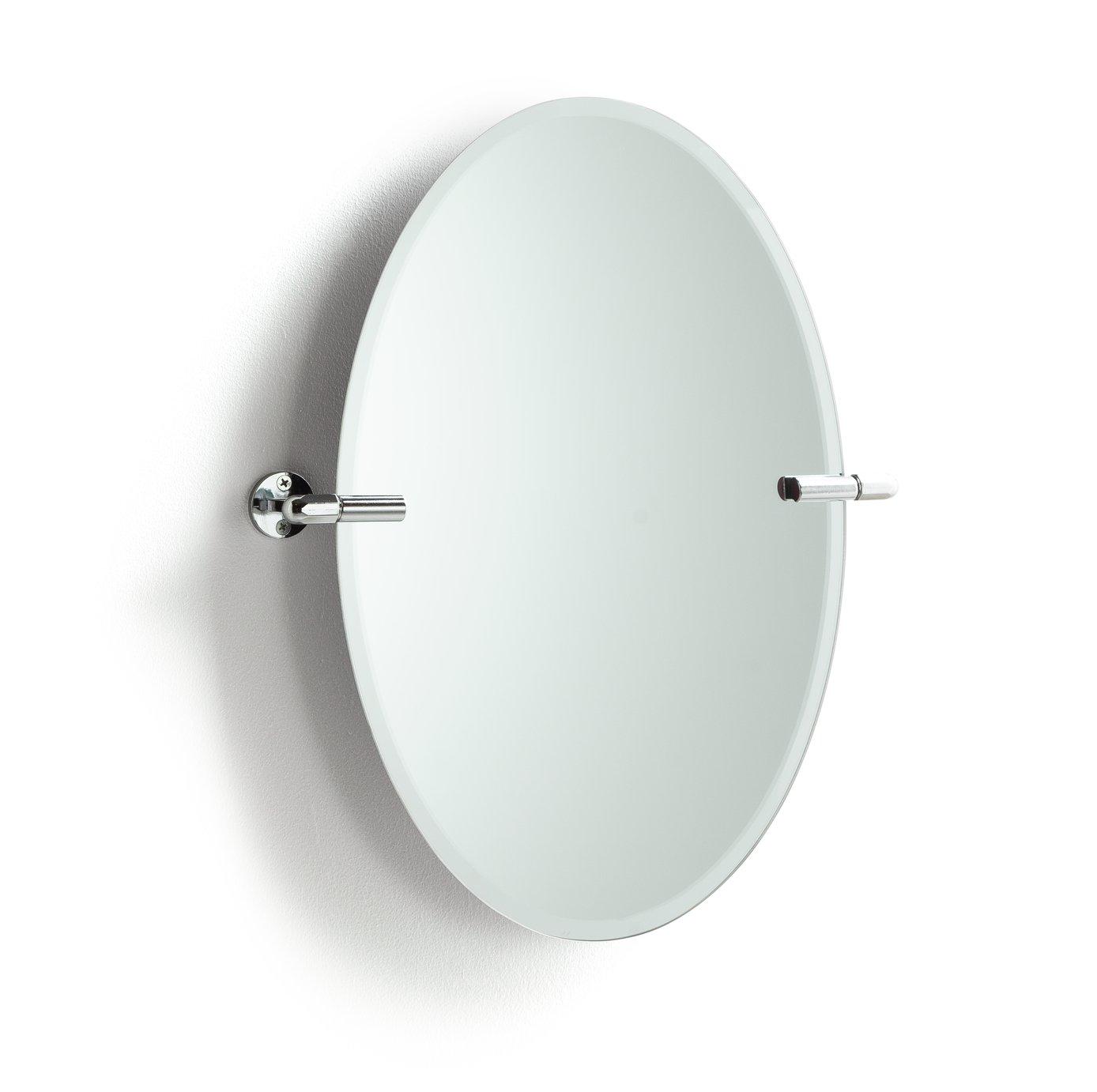 Argos Home Oval Tilting Bevelled Bathroom Mirror