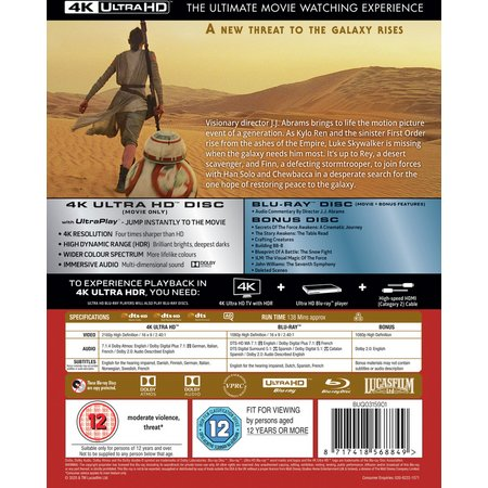 Star Wars Episode VII: The Force Awakens DVD