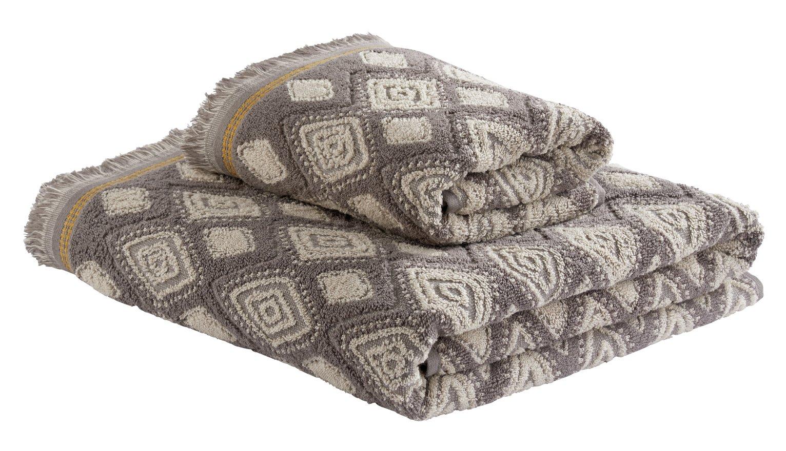 Argos Home Global Pattern 2 Piece Towel Bale