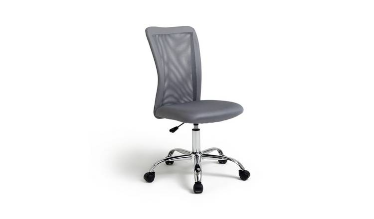 Habitat Reade Mesh Office Chair - Grey