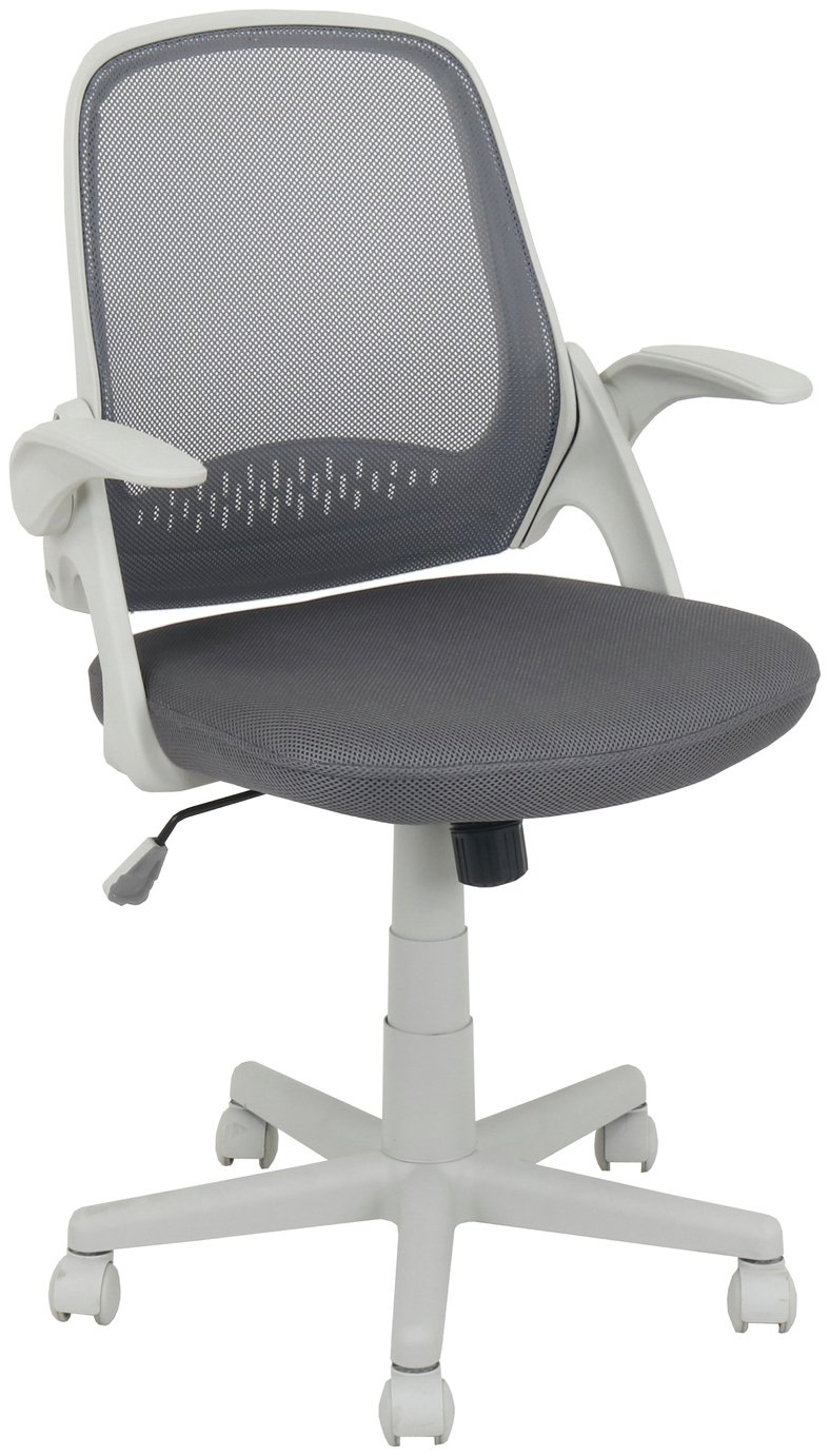 Argos Home Turing Office Chair - Grey