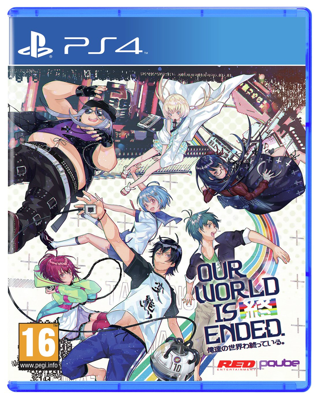 Our World is Ended: Day One Edition PS4 Game
