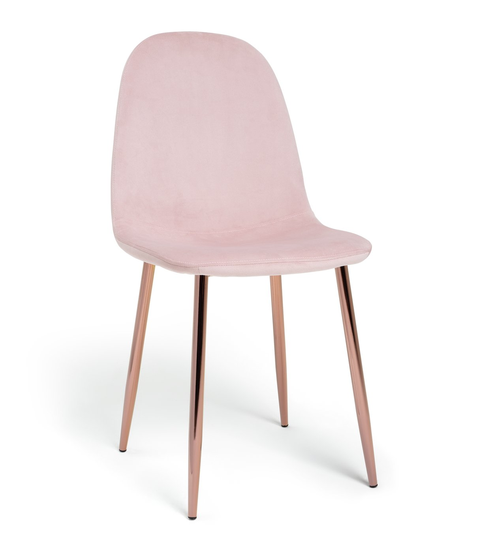 Habitat Beni Velvet Office Chair - Blush