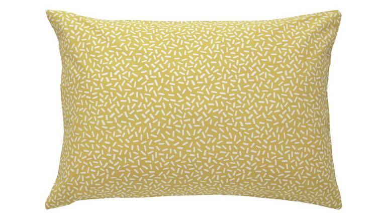 Habitat Betsy Yellow Reversible Bedding Set - Kingsize