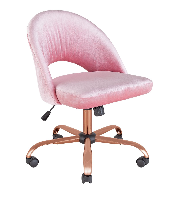 Argos Home Rose Gold Chair