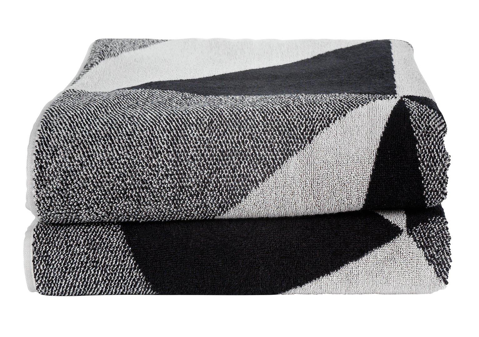 Argos Home Shard 2 Piece Towel Bale - Black
