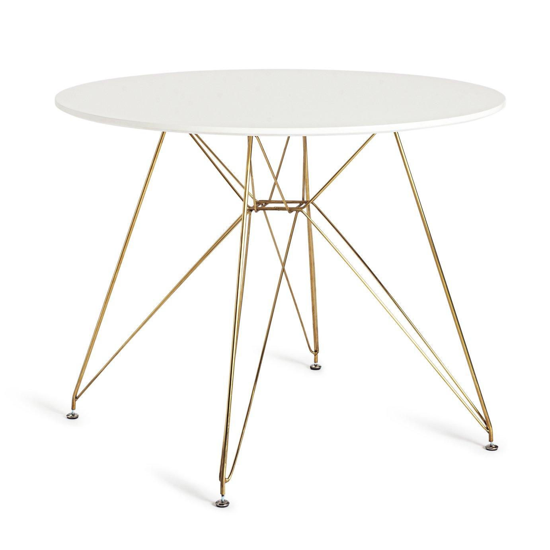 Habitat Maddix Round 4 Seater Dining Table - Brass & White