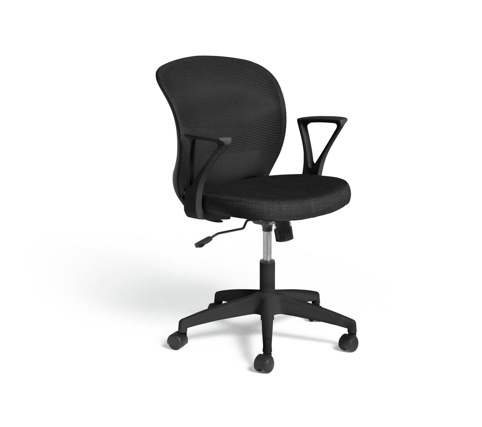 Habitat Beck Mesh Office Chair - Black