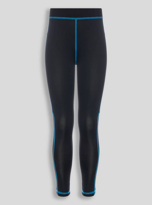 Active Black Sports Leggings - 12 years