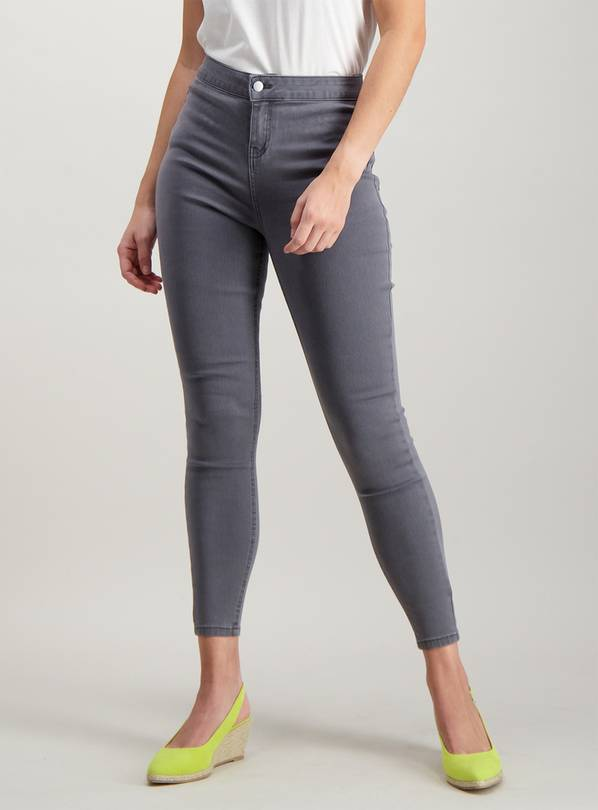 Grey High Waisted Skinny Jeans - 14XS