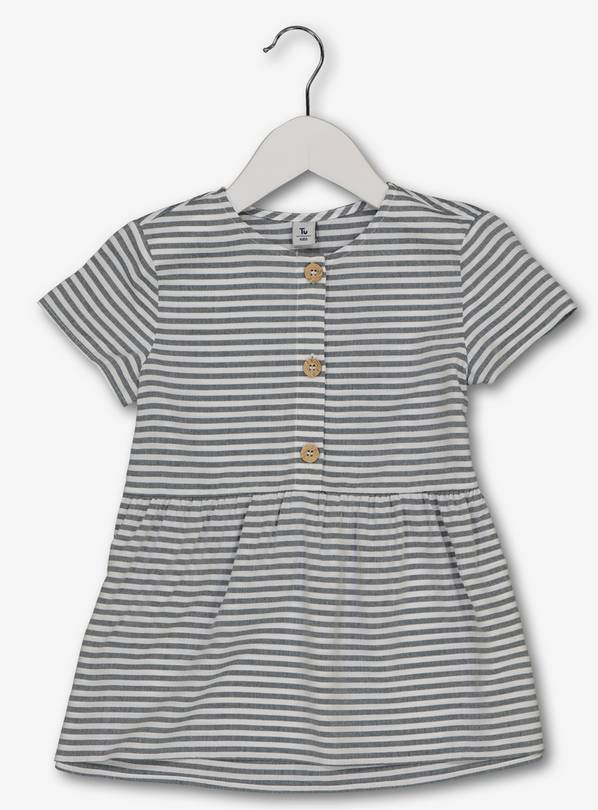 White & Grey Stripe Woven Top - 7 years
