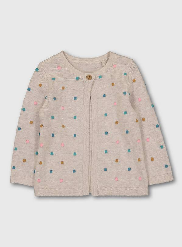 Cream Multi Knit Cardigan - Up to 1 mth