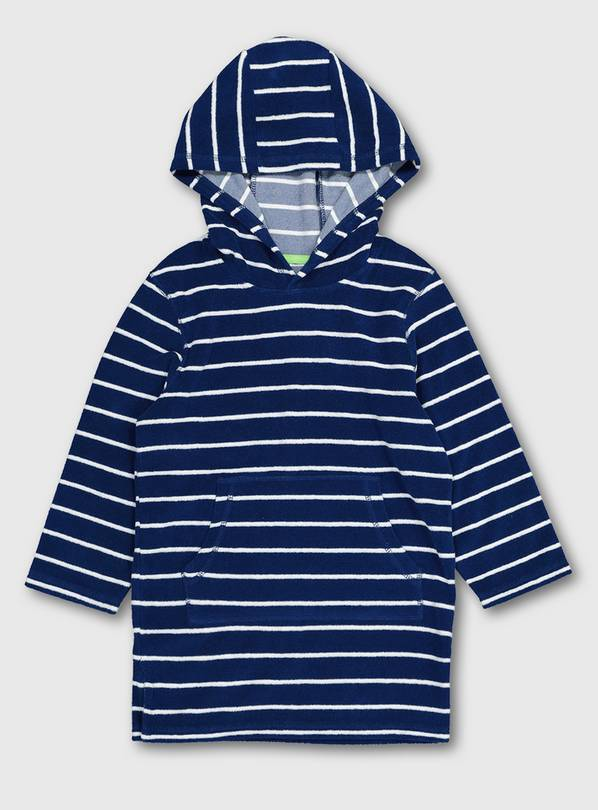 Navy Stripy Hooded Towel Cover Up - 7-8 years