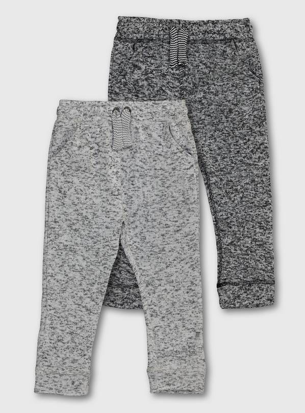Grey Joggers 2 Pack - 1.5-2 years