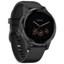 Garmin Vivoactive 4 GPS Smart Watch - Black / Gunmetal