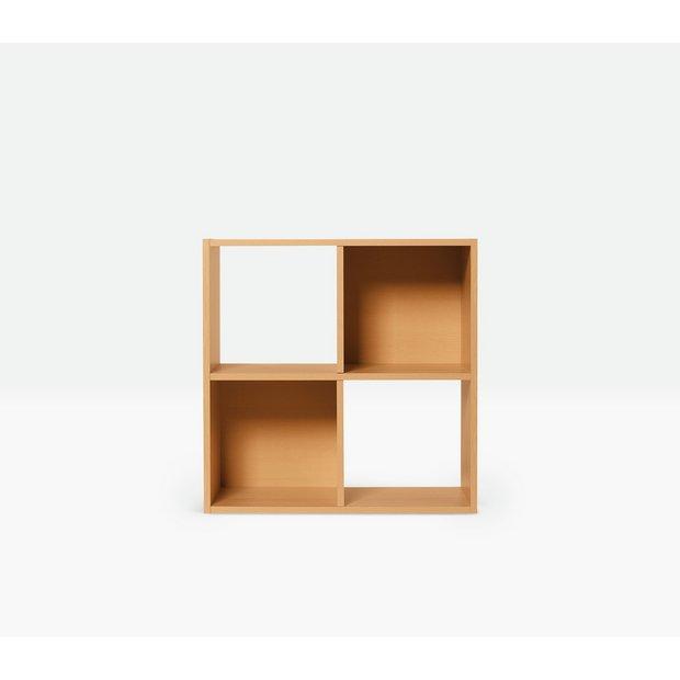 Kids Storage Cube Organizer Toy Box Kids Bedroom Furniture: Buy HOME Squares 4 Cube Storage Unit