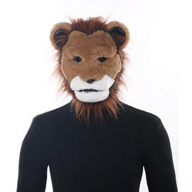 Argos Home Halloween Lion Mask