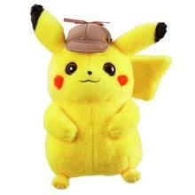 Pokémon 8 Inch Detective Pikachu Soft Toy