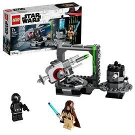 LEGO 75246 Star Wars Death Star Cannon with Obi Wan-Kenobi and Death Star Gunner Minifigures Toy with Spring Firing Shooters, A New Hope Collection for Boys and Girls 7+ Years Old Best Price and Cheapest