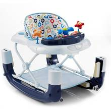 MyChild Walk N Rock 2 In 1 Baby Walker - Blue