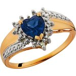 more details on 9ct Gold Created Sapphire and Diamond Accent Heart Ring.