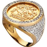 more details on 18ct Gold Plated Sterling Silver CZ Medallion Ring.
