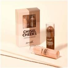 Barry M Cosmetics Contouring Highlighting Cream Set