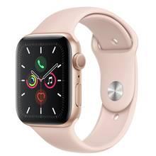 Apple Watch S5 GPS 44mm - Pre Order
