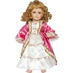 more details on Marie Antoinette Dolls Costume - 40-51cm.