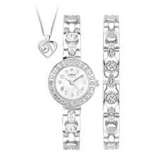 Limit Ladies' Silver Bracelet, Pendant and Watch Set