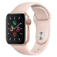 Apple Watch S5 Cellular 40mm - Pre Order