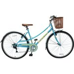 more details on Universal Stirling 700C Hybrid Bike - Womens