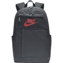 Nike Elemental 2.0 25L Backpack - Smoke Grey